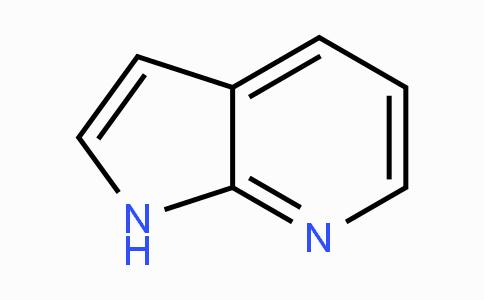 7-氮杂吲哚