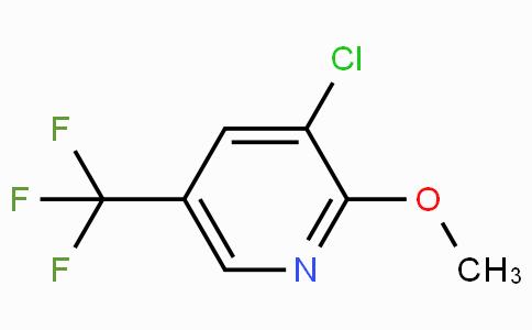 3-溴-2-甲氧基-5-氯吡啶
