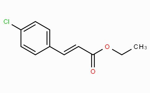 对氯肉桂酸乙酯