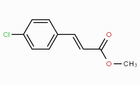 4-氯肉桂酸甲酯