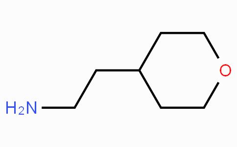 4-(2-氨乙基)四氢吡喃