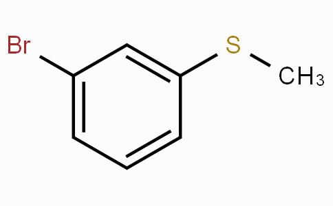 3-溴硫代苯甲醚