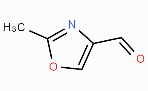 2-甲基恶唑-4-甲醛