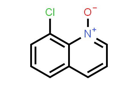 8-氯喹啉氮氧化物