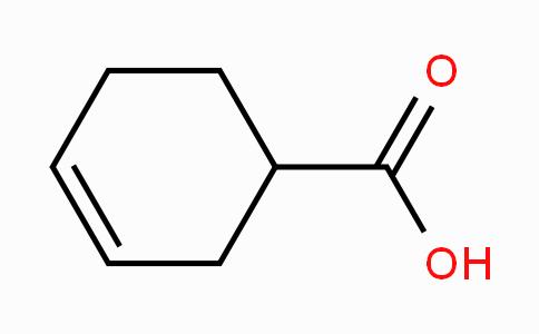 3-环己烯-1-甲酸