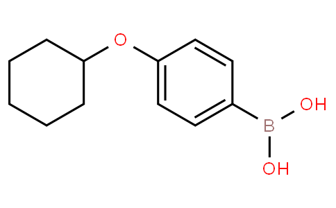 (4-环己氧基)苯基硼酸