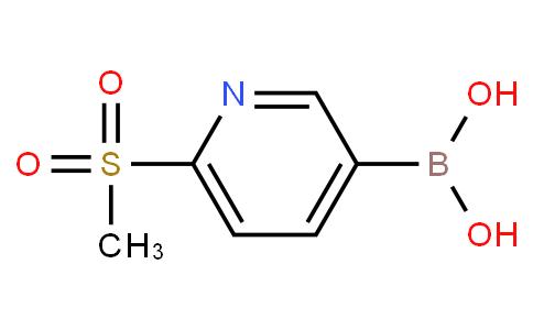 2-甲磺酰基吡啶-5-硼酸