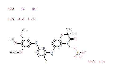 Fostamatinib disodium hexahydrate
