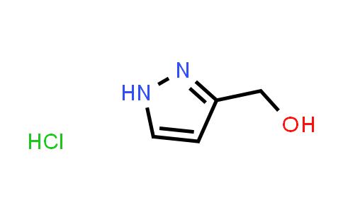 1H-pyrazol-3-ylmethanol hydrochloride