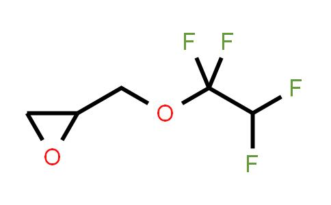 [(1,1,2,2-四氟乙氧基)甲基]环氧乙烷