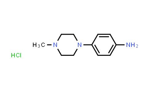 4-(4-Methylpiperazin-1-yl)aniline hydrochloride