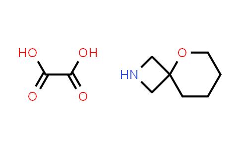 9-oxa-2-azaspiro[3.5]nonane; oxalic acid