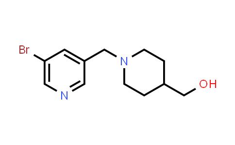 [1-[(5-bromo-3-pyridyl)methyl]-4-piperidyl]methanol