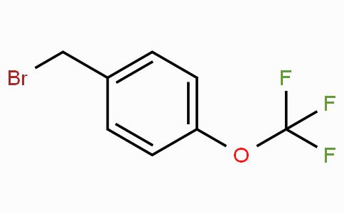 4-三氟甲氧基溴苄